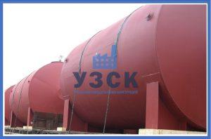 Горизонтальный резервуар РГС для ГСМ в Бресте