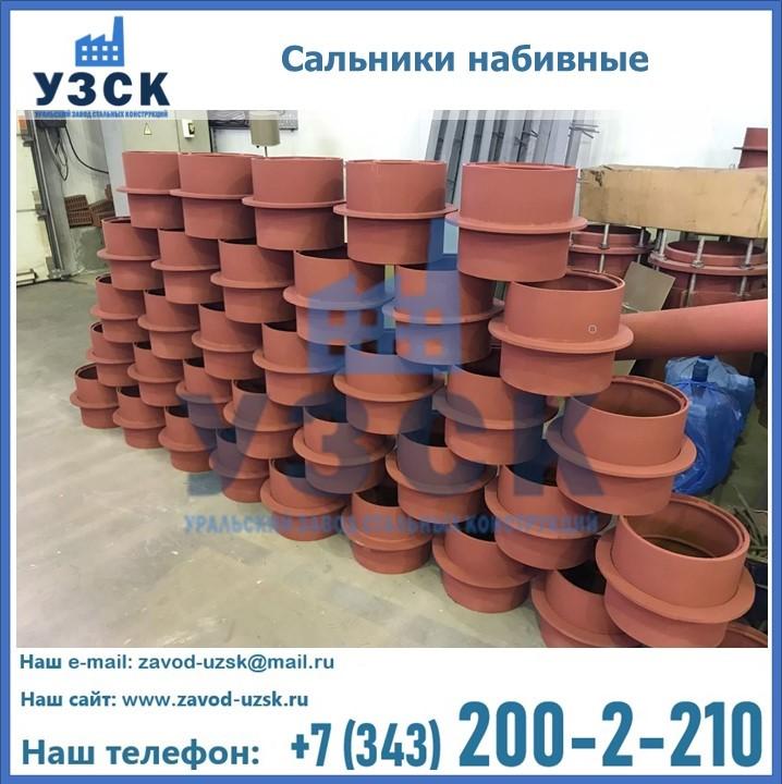 Купить сальники набивные в Белоруссии