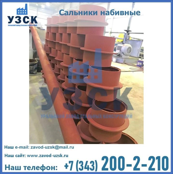 Купить сальники набивные в Екатеринбурге в Белоруссии